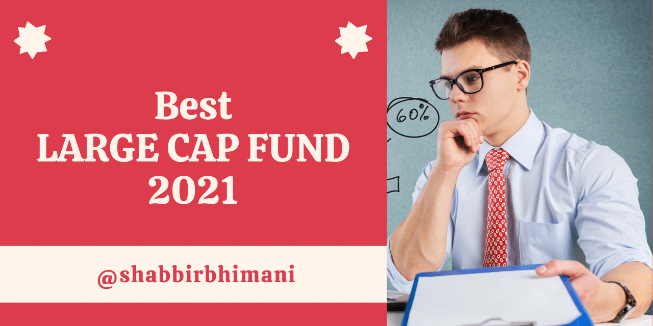 Best Large Cap Fund 2021